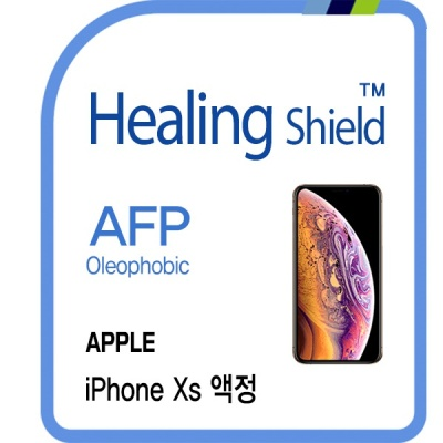 아이폰Xs 올레포빅 액정 2매+후면필름 1매(HS1765620)