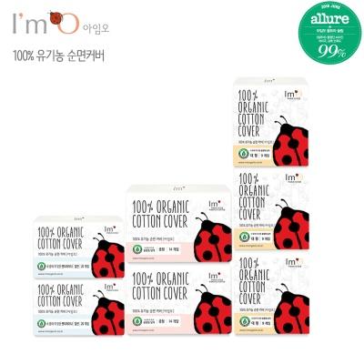 아임오 라중대 알뜰세트2 (총 95P) - 유기농 생리대