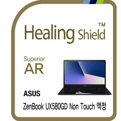 에이수스 젠북 UX580GD 논터치 고화질 액정필름 1매