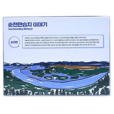 남도의 꿈 직소퍼즐 500피스 순천만습지(액자별매)