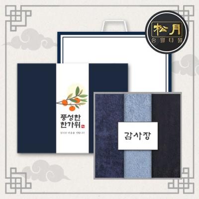 송월 추석선물세트 솔리드 혼방사 세면타월 3매세트