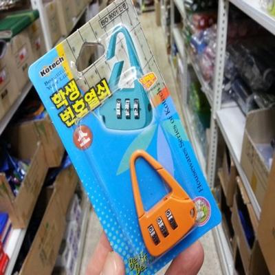 코텍 번호열쇠 소 k 805 번호자물쇠 다이얼 보조키