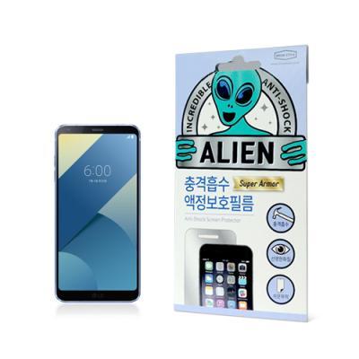 에어리언쉴드 충격흡수 액정보호 방탄필름 LG G6 2매