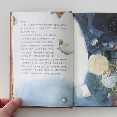 이상한 나라의 앨리스 [한정판]리커버북+양장노트 세트