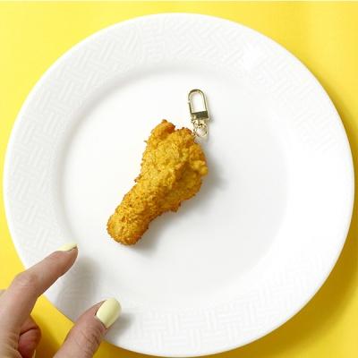 치킨 에어팟 키링