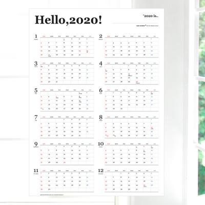 제이로그 Hello,2020 포스터 캘린더