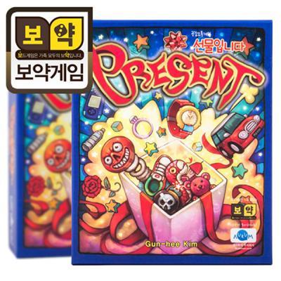 프레즌트 보드게임 / 6세이상, 2-6인, 공감, 소통