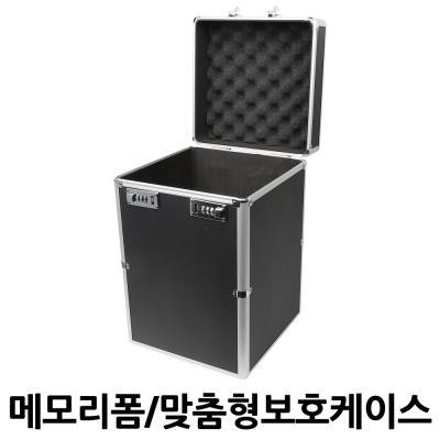 알루미늄 DIY 넘버락 하드케이스(특대)