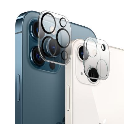 고부기 아이폰13프로/프로맥스 렌즈 투명 강화유리