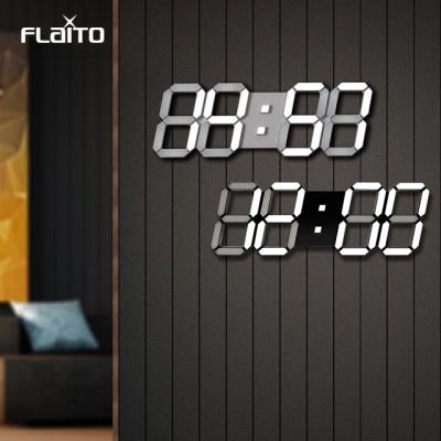 플라이토 3D LED 벽시계 시즌2 LG전구 JS-i25