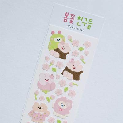 [쪼람쥐]봄꽃친구들