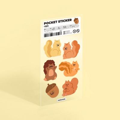 모트모트 포켓 스티커 - 다람쥐