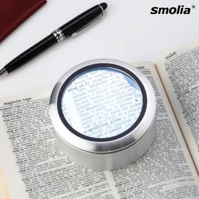 [스몰리아] LED 돋보기 XC (3배율) 선물세트