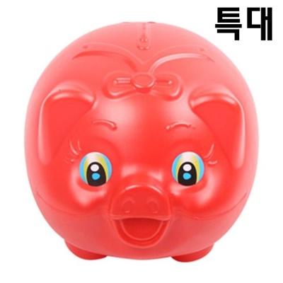 탤런트 돼지저금통(특대)21x24x20cm