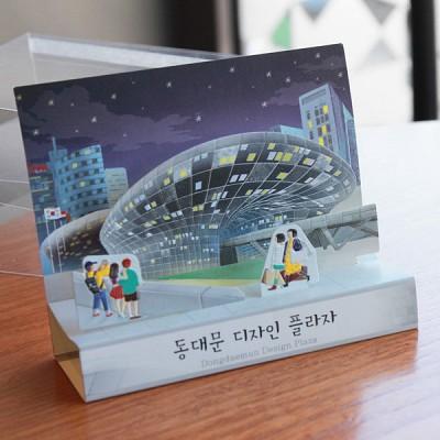 안녕,동대문 디자인 플라자 팝업카드 / 045-SK-0003