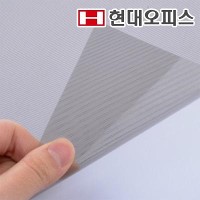 [현대오피스]PP표지 사선흑색[A4] 제본표지/제본커버