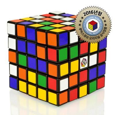 정품 루빅스큐브/ 5X5 All New 오리지널큐브/ Rubiks