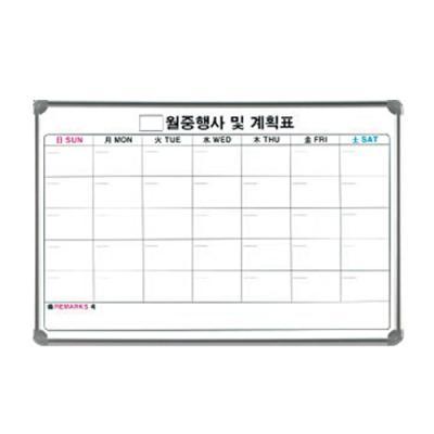 월중행사계획표(A형)600X900 83316