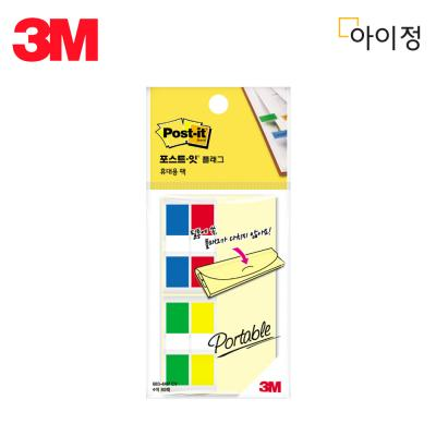 3M 포스트잇 커버플래그 683-4KP