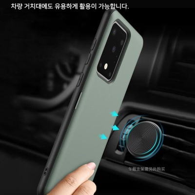 갤럭시s20 s20+ ultra 컬러 카드범퍼 거울 아머케이스