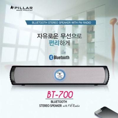 COMS 블루투스 스피커 PILLAR FM라디오 핸즈프리기능
