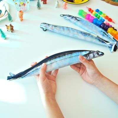꽁치 생선 필통
