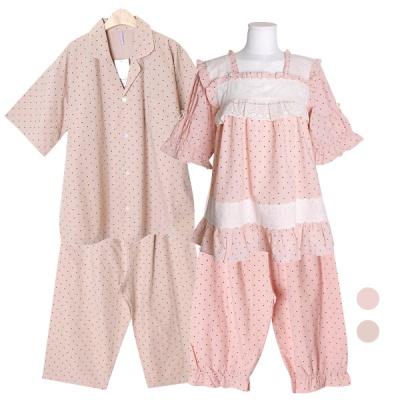 [쿠비카]큐티 리본 소매 밴딩 투피스 커플잠옷 WM330