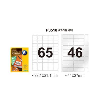[프린텍] P3510-10_라벨보호필름세트/65칸/10매