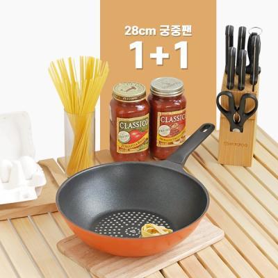 주방 코팅 궁중팬 28cm 1+1