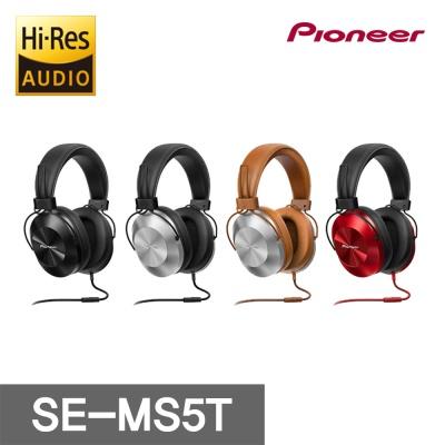 파이오니아 고음질 Hi-Res 헤드폰 SE-MS5T