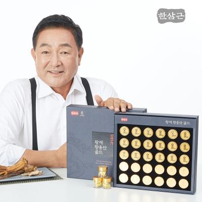 [한삼근] 황제 황용단 골드 3.75g x 30환