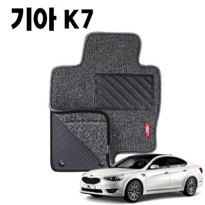 K7 이중 코일 카매트 차량용 차 발 깔판 매트 Gray