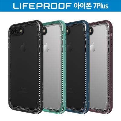 라이프프루프 아이폰7플러스 누드 방수 방진 케이스