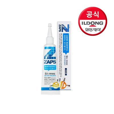 [잡스]앤트올킬 액상형 개미퇴치제(20g)