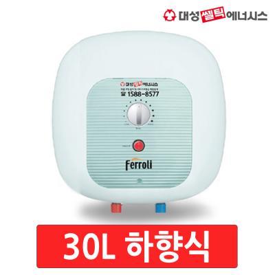 대성쎌틱 페로리 전기온수기 SG-30 (OS,하향식)