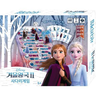보드게임 - 겨울왕국 2 사다리 게임