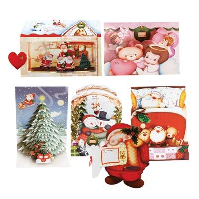 크리스마스카드/성탄절/트리/산타 입체크리스마스(FS205SET)