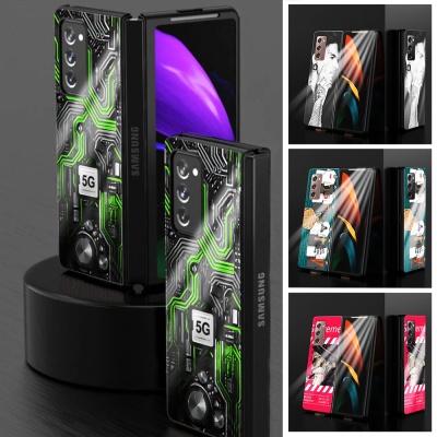 갤럭시Z폴드2 5G 독특한 디자인 스킨 강화유리 케이스