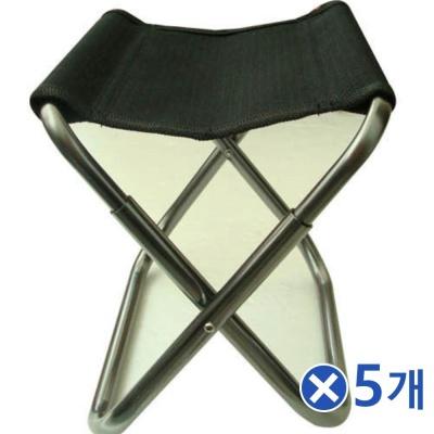 알루미늄 접이식 낚시의자 소x5개 야외의자 레저용
