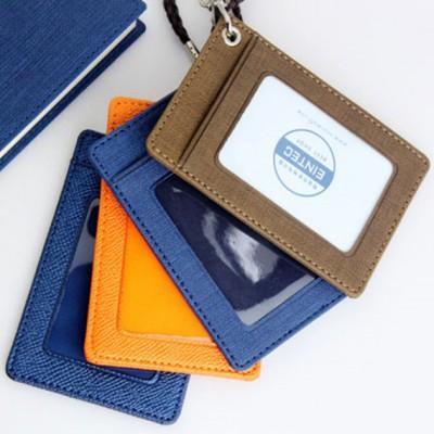 아인텍 목걸이형 카드 지갑