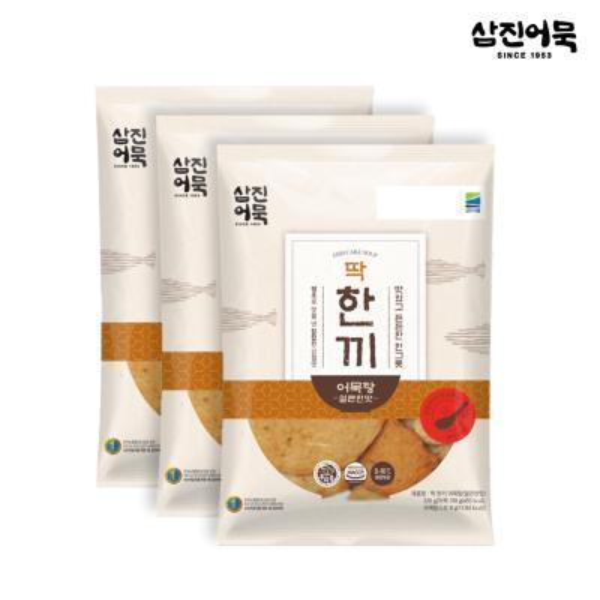 [삼진어묵] 딱한끼 어묵탕 (얼큰한맛) 1봉 300g x 3개