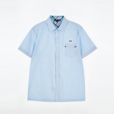 [교복아울렛] 남자 반팔와이셔츠 (분당 광주중)