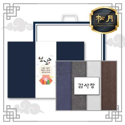 송월 호텔 190g 4P 설 선물세트