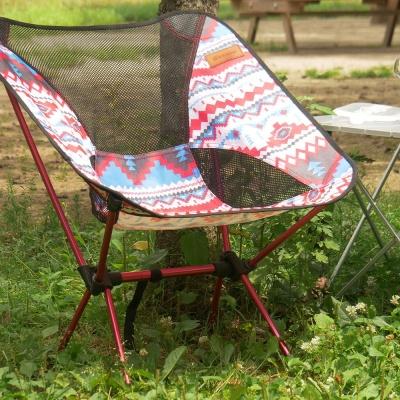 티피 접이식 휴대용 캠핑 의자