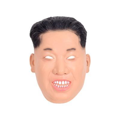 김정은 가면