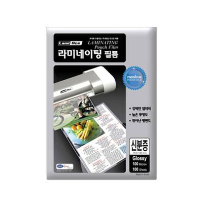 라미에이스 고급형 코팅필름 100MIC 신분증(100매)