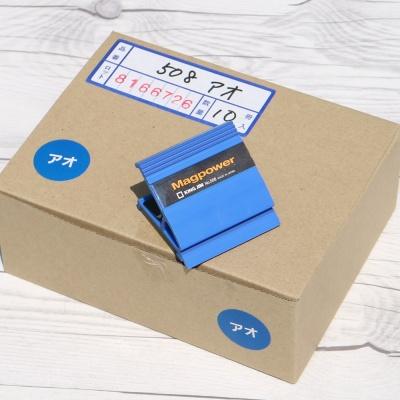 킹짐 강력 마그네틱 클립 1박스(10개입)  No.508