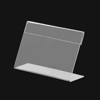 아크릴 쇼케이스(6x4cm) (가로)