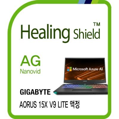 기가바이트 어로스 15X V9 라이트 저반사 액정필름1매