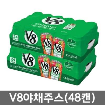 V8야채주스(163ml x 48캔)